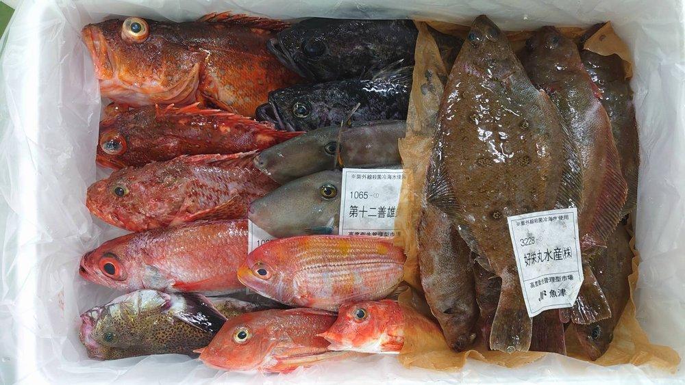 きときと丸の鮮魚